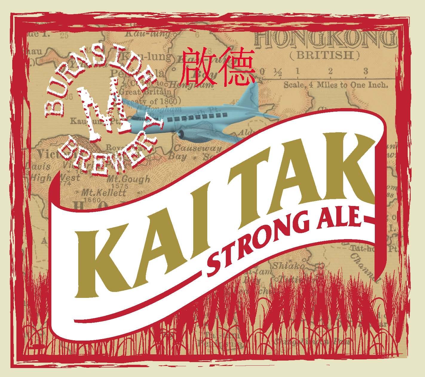 8. Kai Tak Strong Ale